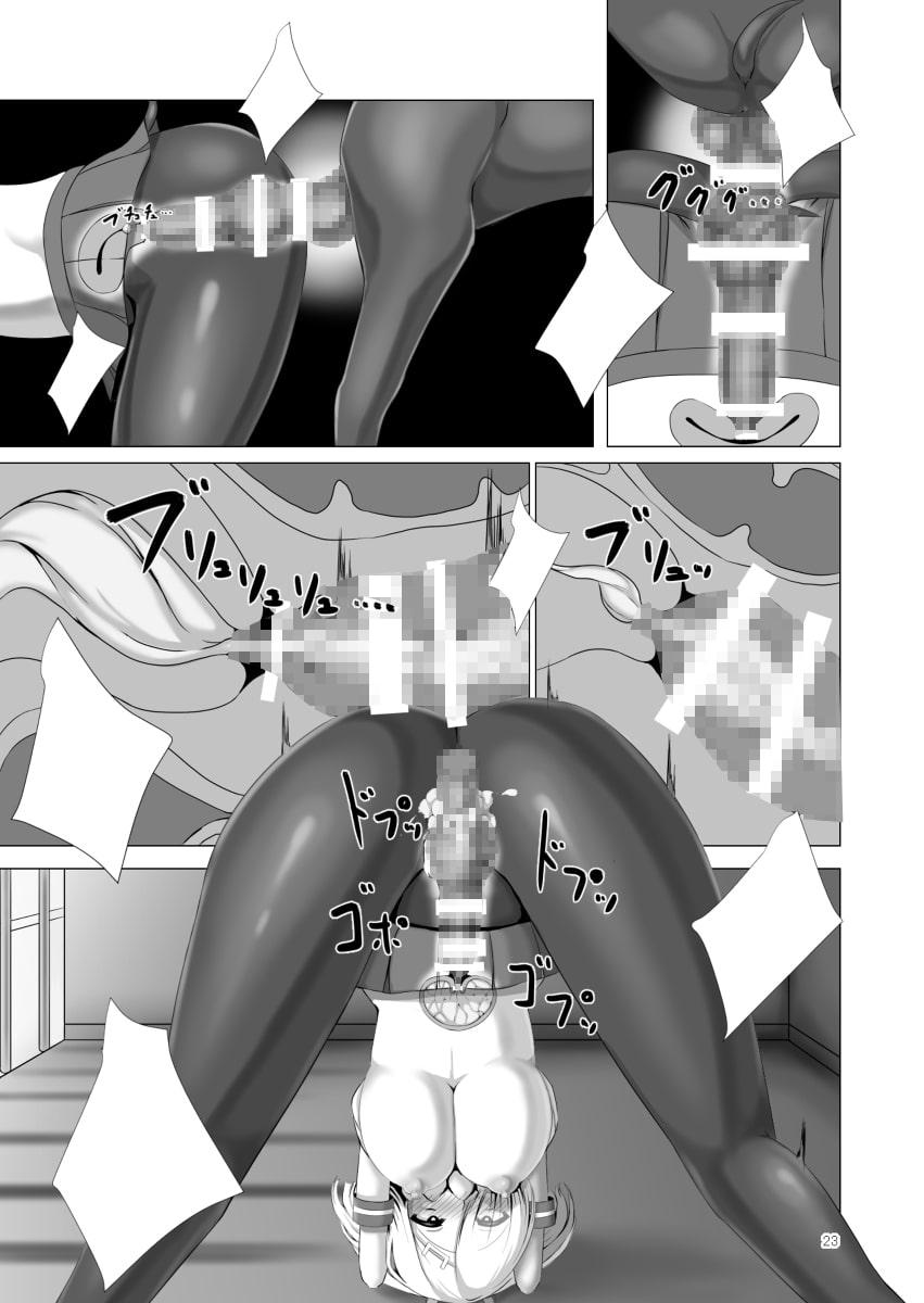 DLsite専売獣欲侵食