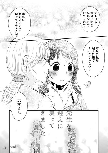 DLsite専売Anthology#1