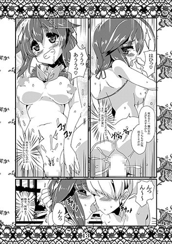 恋想春語18
