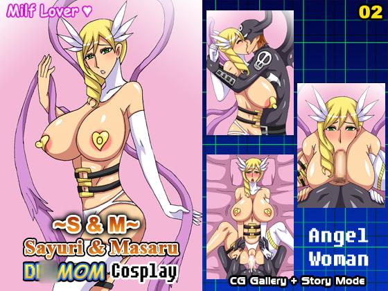 S&M (Sayuri & Masaru) Chapter 02 - DigiMOM Cosplay!