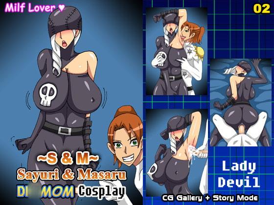 S&M (Sayuri & Masaru) Chapter 02 - Di◯ Cosplay