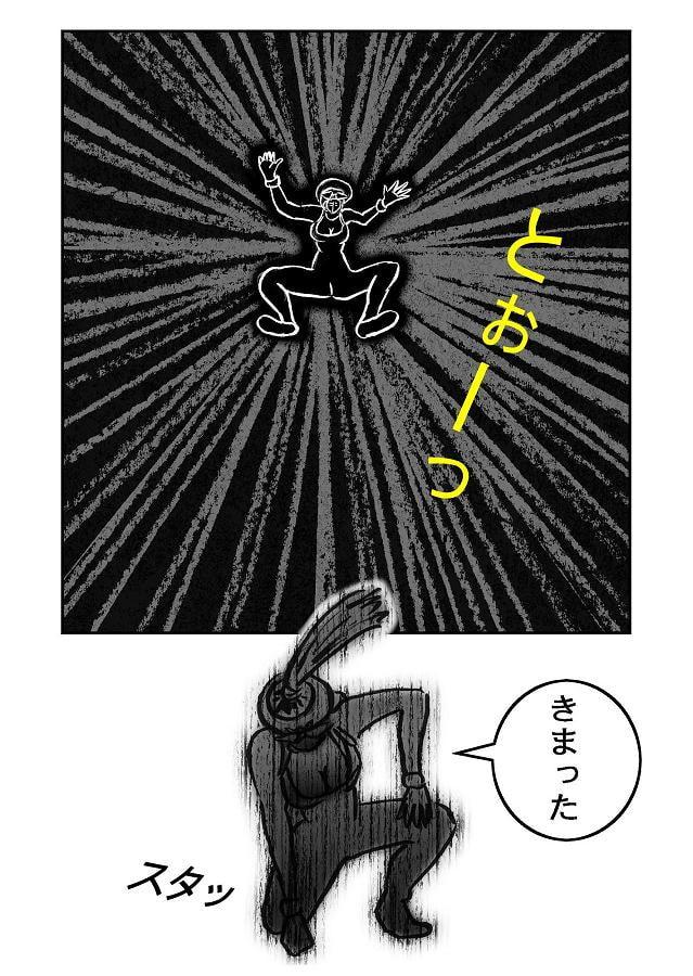 DEEP Sky 星人編episode18【PREMIUM】