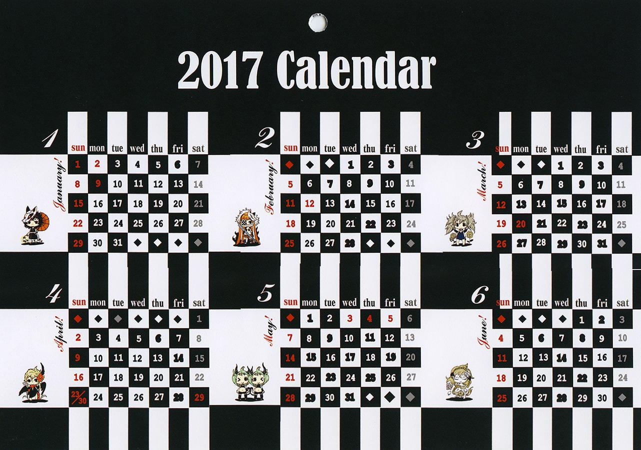 2017 Calendar by karasuya YATA