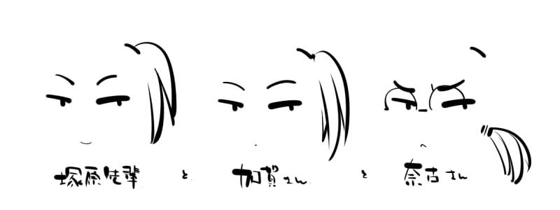 DLsite専売Pt13