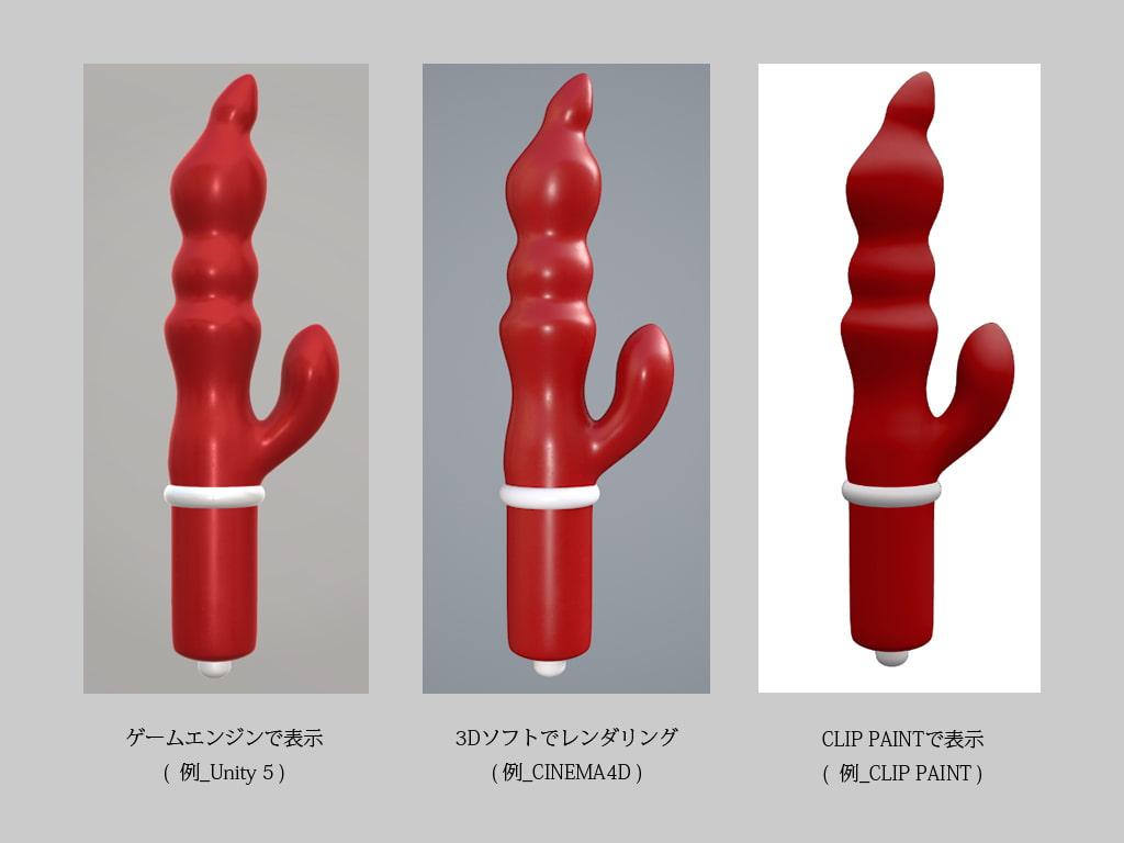 DLsite専売3D素材 バイブレータ ポップスティック 01