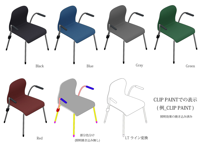 DLsite専売3D素材 会議椅子 一般的 01 アーム付き