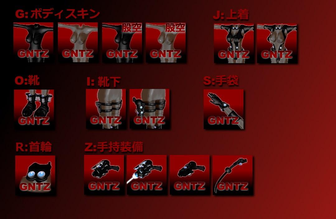 "3Dカスタム少女用追加衣装セット ""3Dカスタム ○ANTZスーツ"""