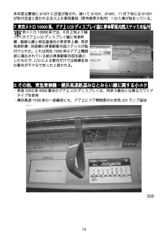 DLsite専売Y & F わず・なう・うぃる 2011