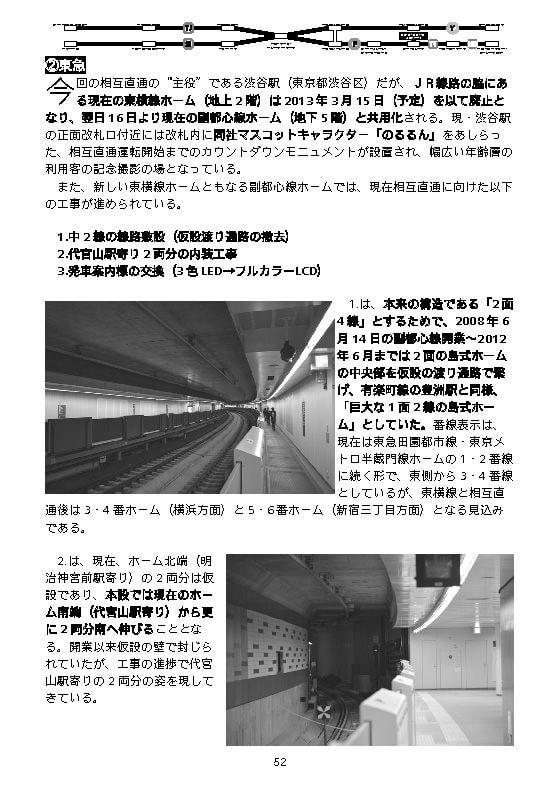 DLsite専売TJ・SI ⇔ Y/F ⇔ TY&MM にゅっと 2012