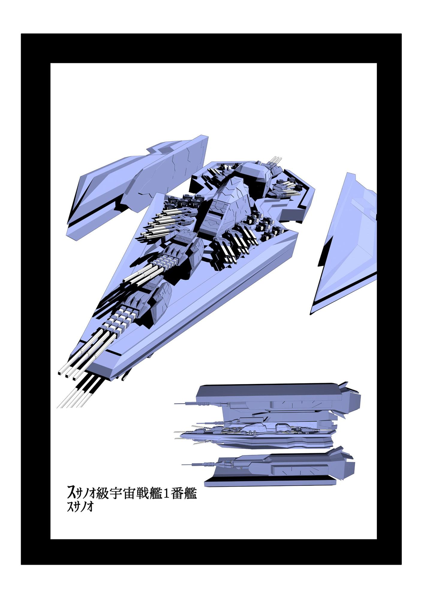 DLsite専売Space Fleet
