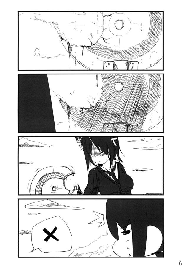 ふぶきちゃんとちんじゅふ改4