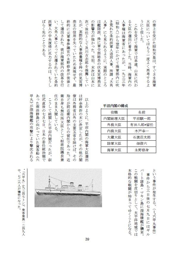 DLsite専売カン〇レクンポケットクロニクル