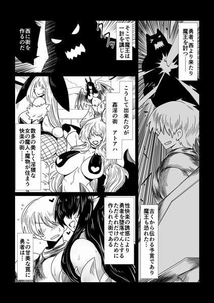 DLsite専売人外異種姦シリーズ総集編4
