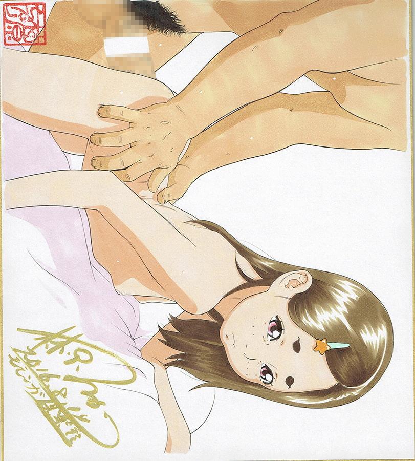 色紙図鑑 vol.5