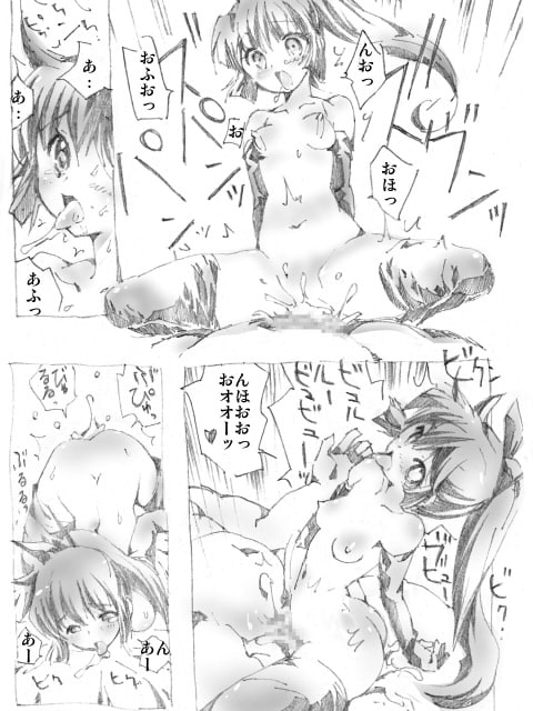 美少女拷問調教_肉虐編