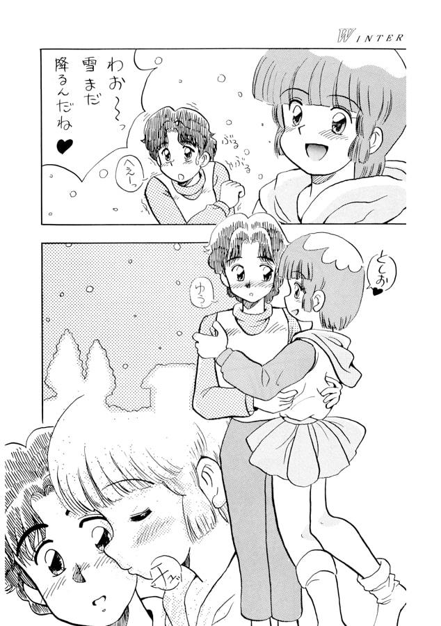 DLsite専売まじかるDream 魔法・変身少女ONLY BOOK