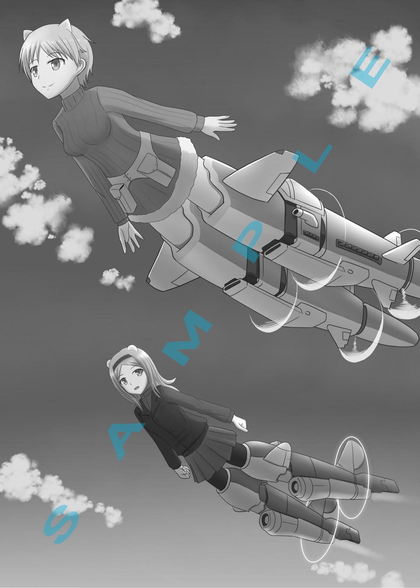 Valkyrie Lovers Break the Sky#1