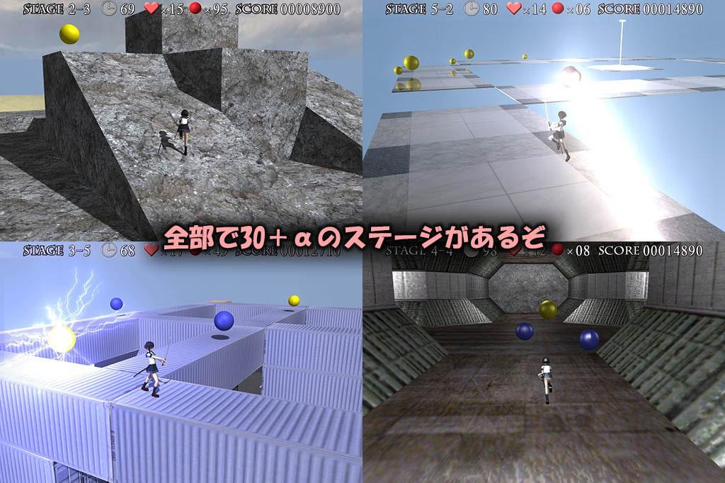 DLsite専売帯刀少女(カッコカリ)