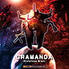 GRAMANDA -Prototype Brain-