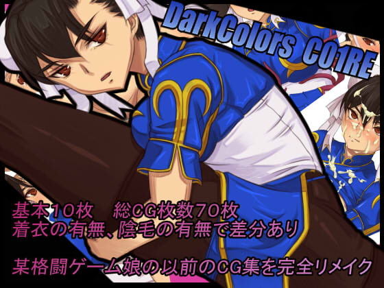 DarkColors c01RE