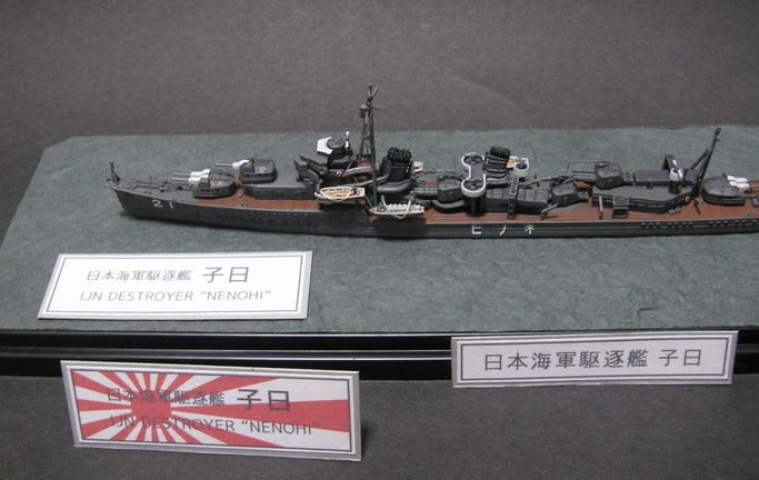 艦艇模型用艦名ラベル (No.1) 初春型駆逐艦