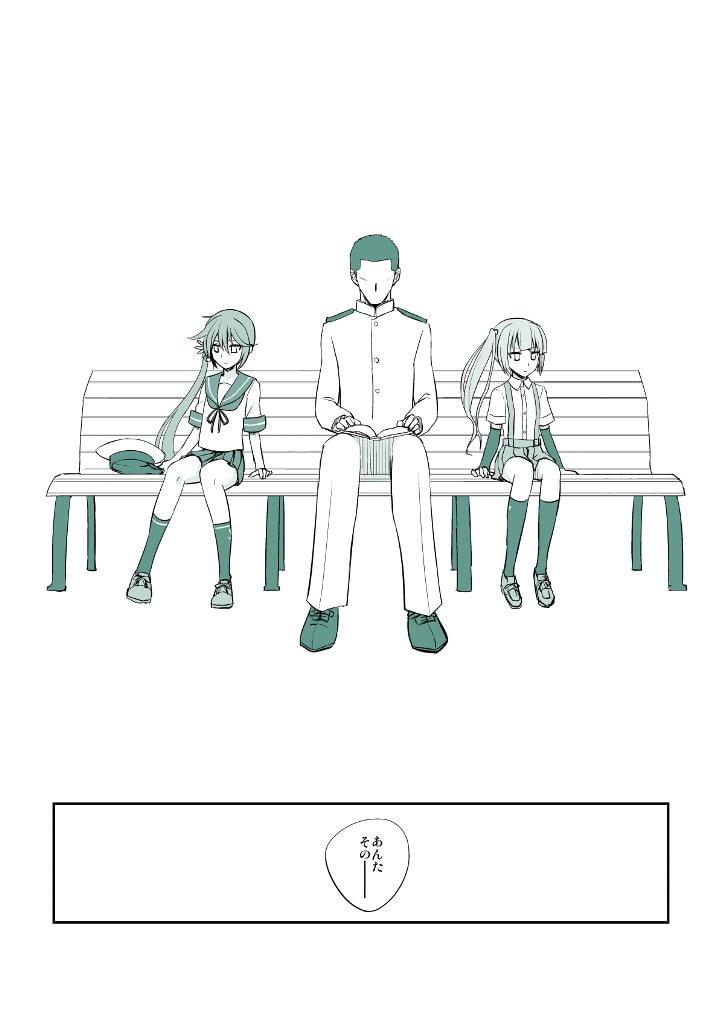 捏造艦隊小咄集 02