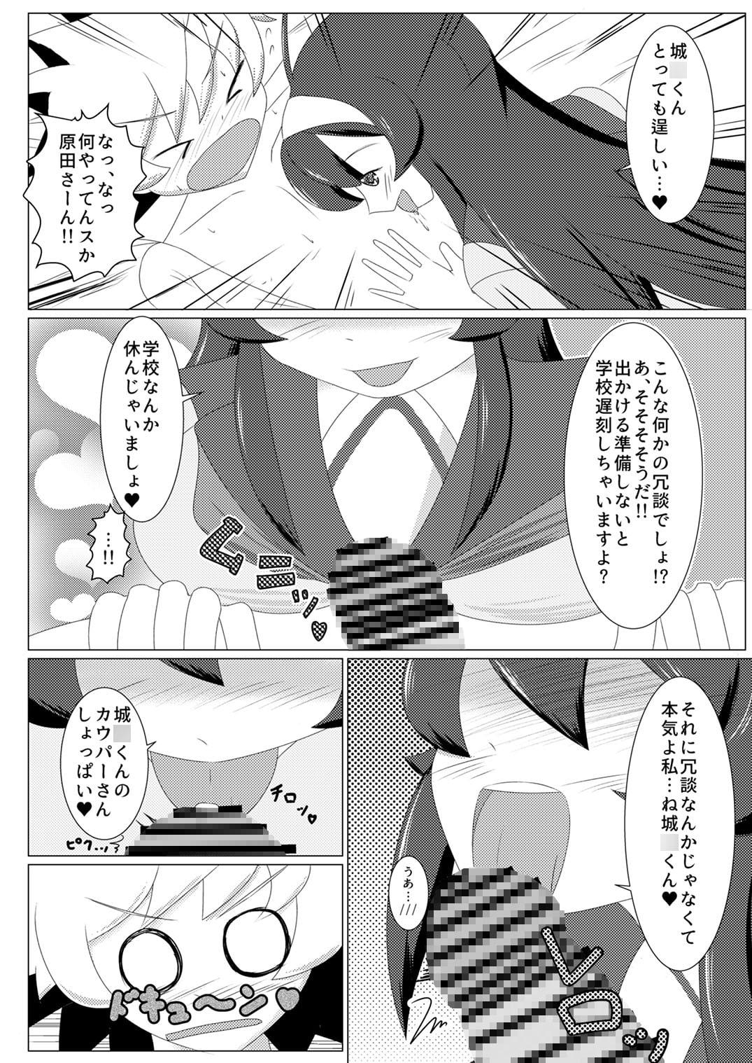 DLsite専売ハイドロワイヤル!