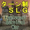Equivocal Survival War [イシキスペース]