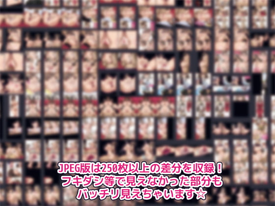 裏接待しほ DL  サンプル画像3