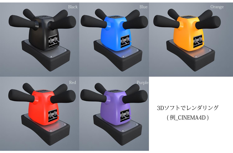 DLsite専売3D素材 ハンディマッサージャー 十字型 01