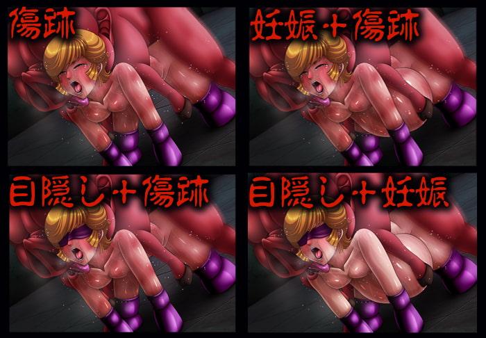 鬼畜檻CG集3 宇宙◯紀ヒロイン