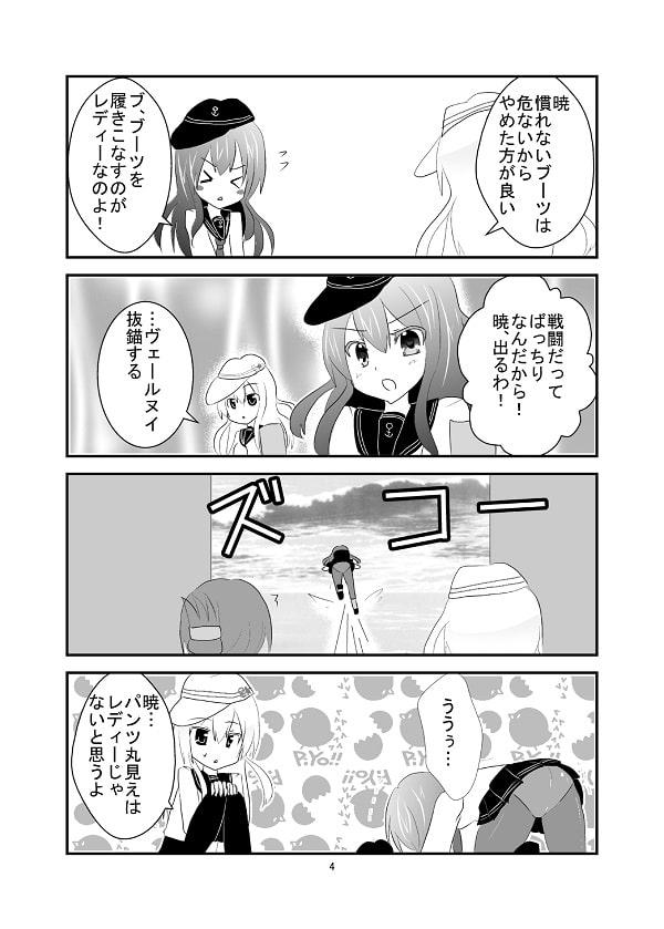 DLsite専売だいろく!