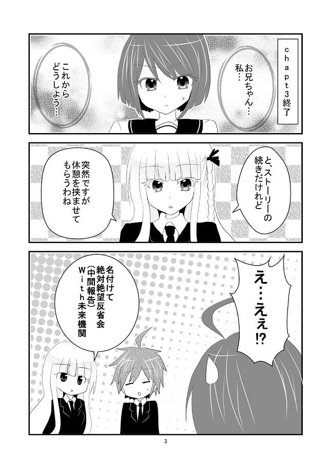 DLsite専売絶対絶望反省会(中間報告)
