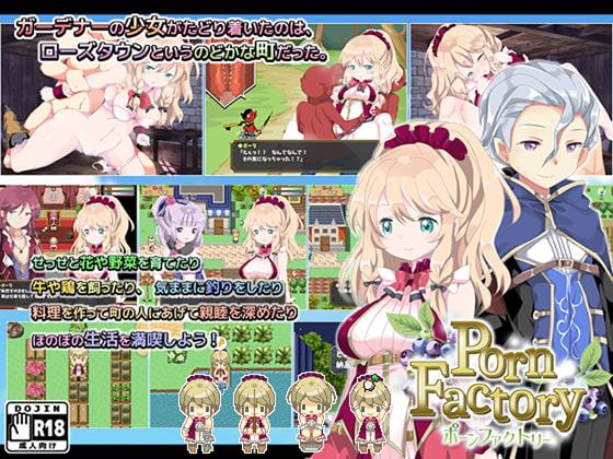 DLsite専売PornFactory