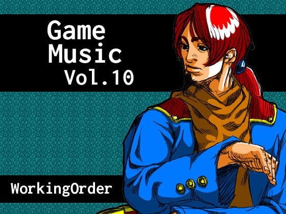 GameMusic Vol.10 WorkingOrder DLsite.com Males(G-rated) RE194207 contents dawnload order