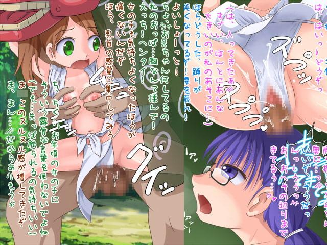 日本の奇祭・獅子舞ふんどし子作り祭り