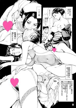 七色のナナ・菓子山美里未乳(にゅ~)録作品集VOL.12