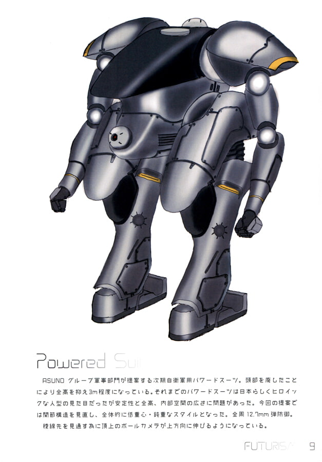 FUTURISM 2016 vol.2