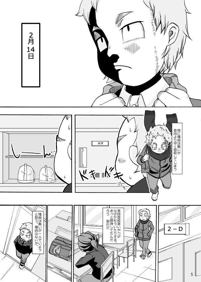 DLsite専売ピコピコショップ!15