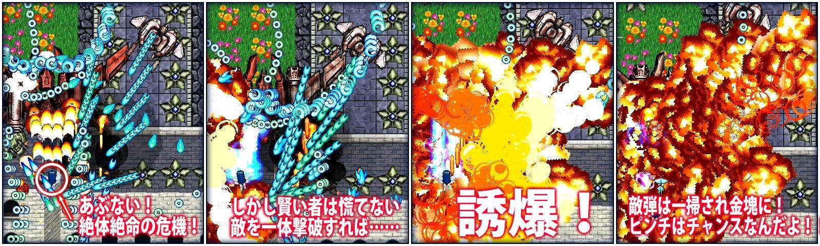Yakouga 4 (Artesneit) DLsite提供:同人ゲーム – シューティング