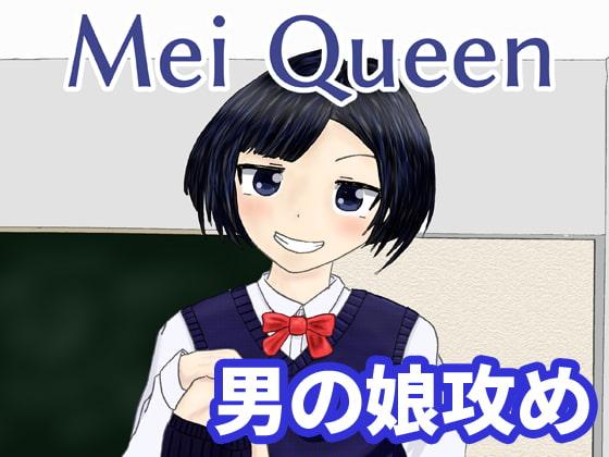 Mei Queen