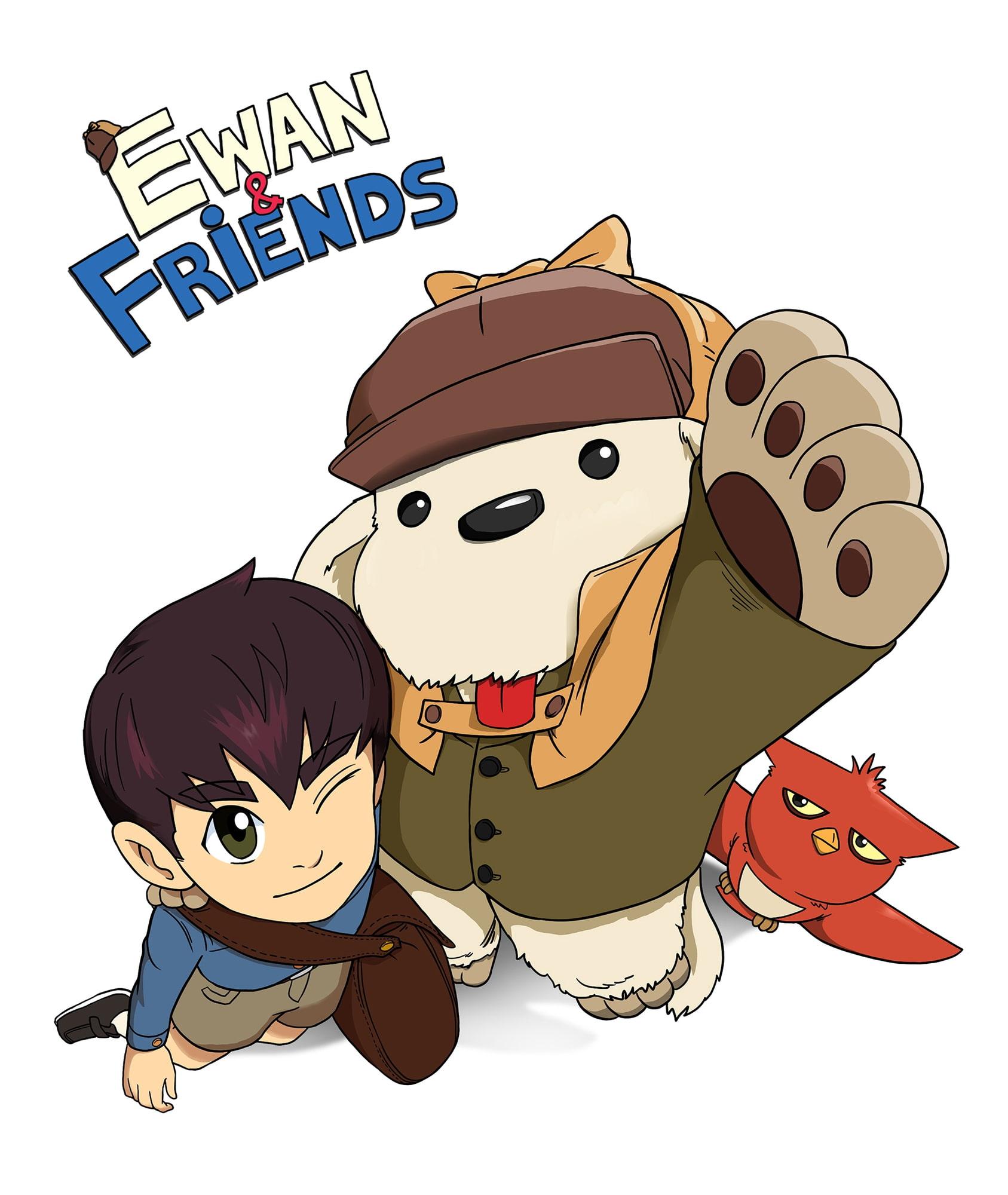 イワンと友達