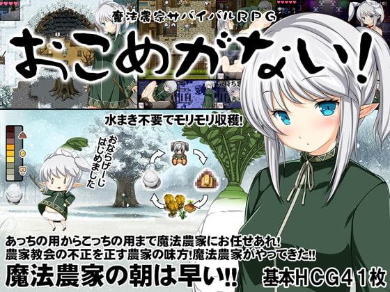【意識調査】エロ同人ゲームの実況動画の是非について ~中編~