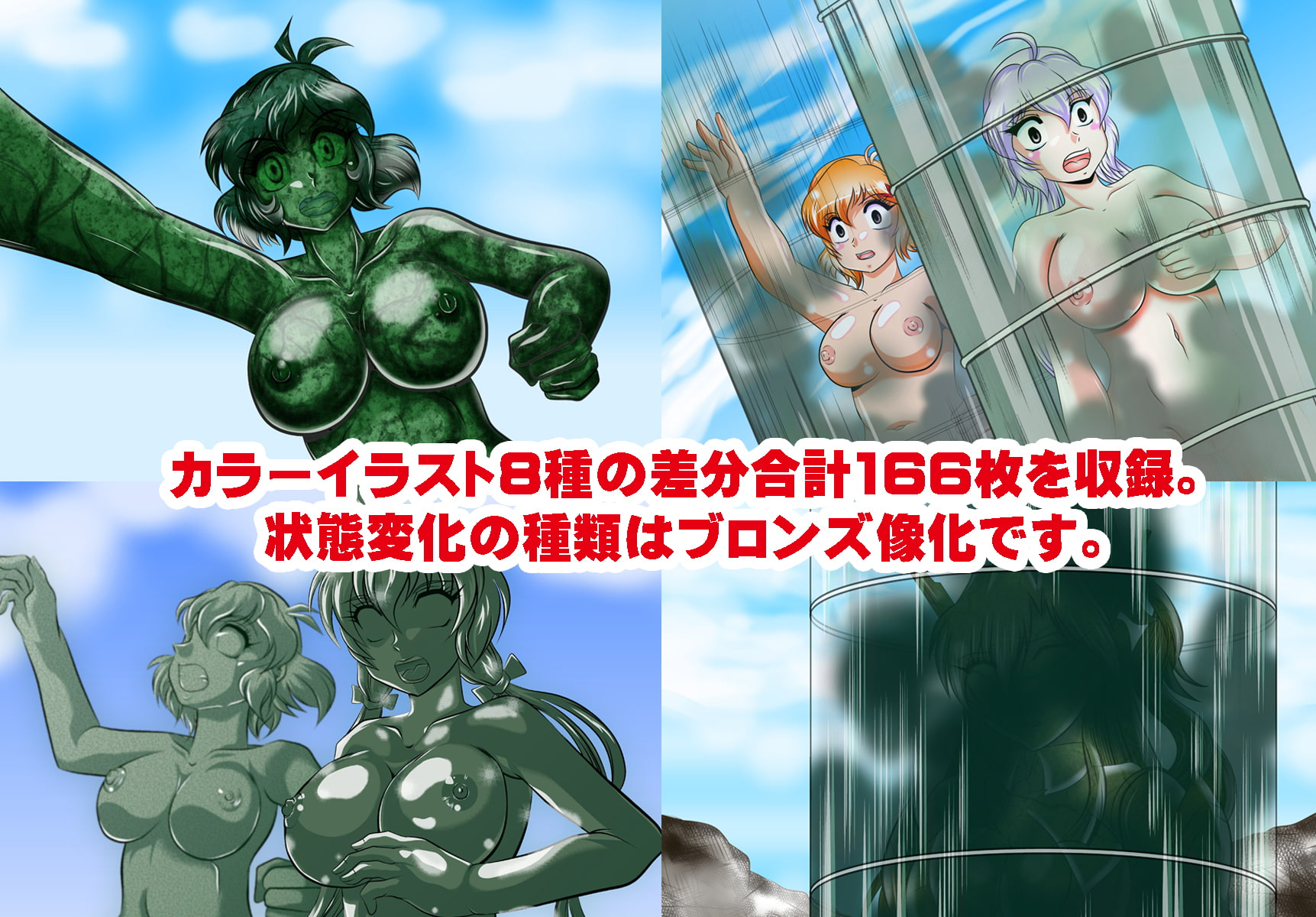 戦姫全滅 EP2:立○響&雪音ク○ス