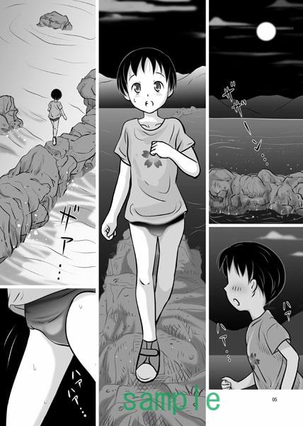 ショタ幻想快楽 ~男の子と島の夜~