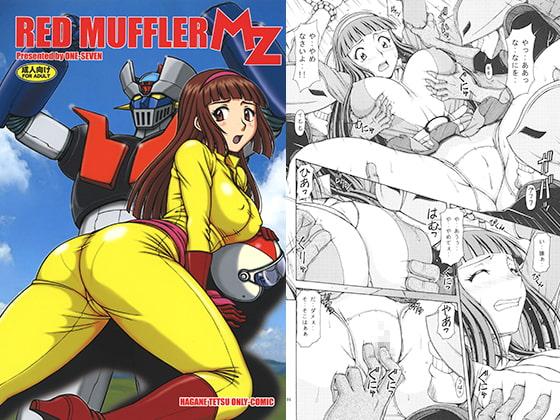 RED MUFFLER MZ