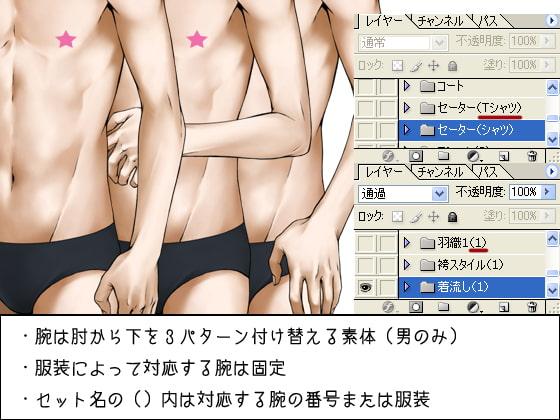 立ち絵素材男女(商品番号:RJ195721)