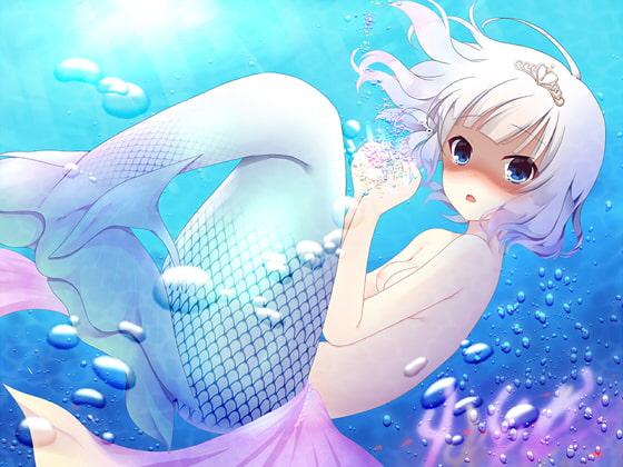 あまとろ病ん娘~珊瑚の生きた証、一途な人魚の恋物語~【バイノーラル】