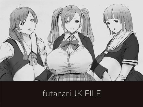 futanari JK FILE