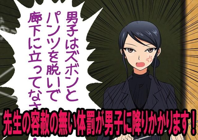 昭和の体罰!女子達の逆襲